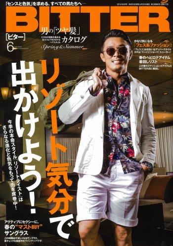 髪型 秋山成勲 髪型 セット : akiyama-fashion.blog.so-net.ne.jp